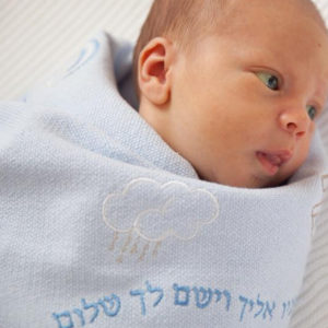 Holly-&-Jack-Rosie-&-Romie-Cellular-Hebrew-blessing-baby-01