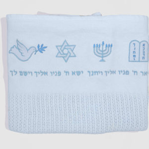 Holly-&-Jack-Rosie-&-Romie-Cellular-Hebrew-blessing-baby-blue