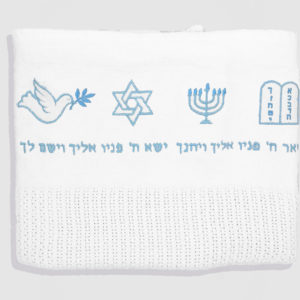 Holly-&-Jack-Rosie-&-Romie-Cellular-Hebrew-blessing-baby-blue-on-white