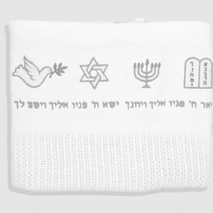 Holly-&-Jack-Rosie-&-Romie-Cellular-Hebrew-blessing-baby-grey on white