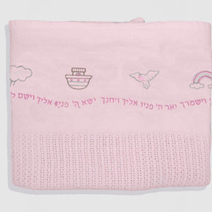Holly-&-Jack-Rosie-&-Romie-Cellular-Hebrew-blessing-baby-pinkpink
